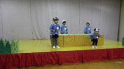 年少 劇あそび③